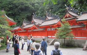 神田明神神職と行く 熊野参詣道と熊野三山・特別参拝の旅