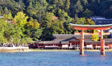 厳島神社を海から参拝 錦帯橋・柳井の旅【4日間】