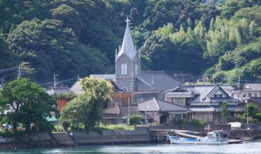 長崎の教会 オルガンの調べ 天草と島原巡礼の旅【4日間】