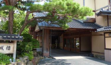 ちょっと贅沢な 加賀金沢滞在の旅【5日間】