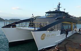 「シースピカ」乗船の旅