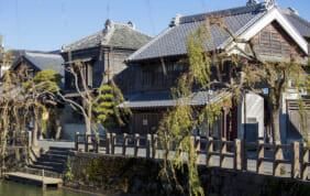 関東地方再発見の旅