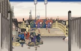 「旅塾」第4回・浮世絵とジャポニズム