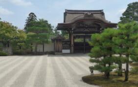 待ち遠しい年に一度の特別企画「仁和寺観月会」