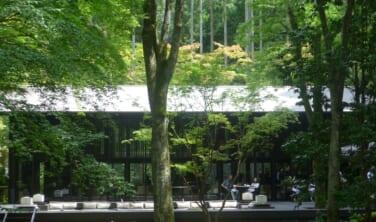アマン 京都 洛北の静謐な隠れ家へ