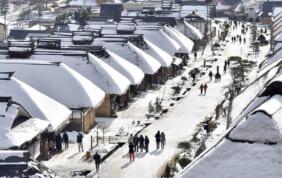 会津・米沢ガストロノミー 会津・大内宿の冬景色と米沢の旅