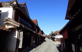 ベンガラの町・吹屋と備中松山城の旅