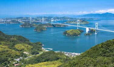 しまなみ海道と四国の古い町【3日間】