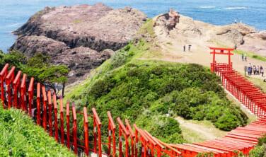 ちょっと贅沢な山口と門司港レトロ 話題の絶景スポットと歴史の町並み【5日間】