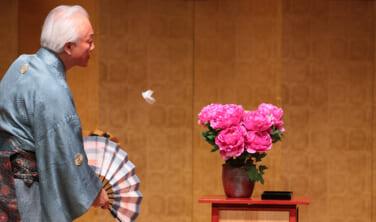 東儀秀樹登場 大江戸伝統芸能祭りと帝国ホテルの旅【2日間】