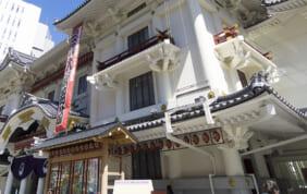 ワールド50周年謝恩企画 江戸伝統芸能と帝国ホテル 3コースを新発表