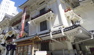 歌舞伎 人間国宝の競演と帝国ホテルの旅【3日間】