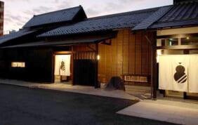 滋賀ガストロノミー 琵琶湖・近江の旅