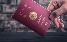 世界最強のパスポート★日本