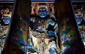 青き秘仏、巨大な三体の蔵王大権現 特別開帳と奈良のまち歩き