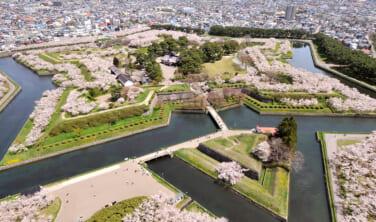 春めく道南 桜咲く函館・松前といさりび鉄道の旅【4日間】