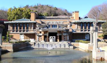 2つのロイド・ライト建築と旧帝国ホテルの宴【3日間】Aコース