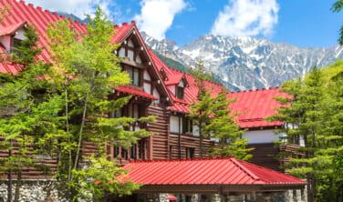 憧れの上高地帝国ホテル2泊と白馬絶景の旅【5日間】