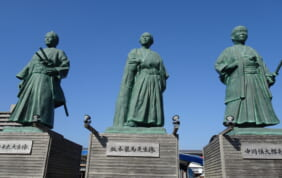 文化歴史塾+旅  高知を訪ねる 「土佐・龍馬塾」<br>【前半】