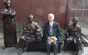 文化歴史塾+旅  高知を訪ねる 「土佐・龍馬塾」<br>【後半】