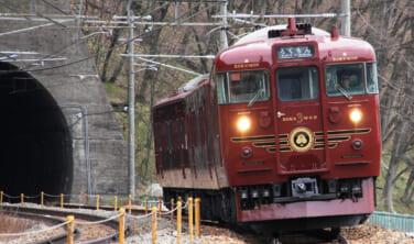 観光列車「ろくもん」と初夏の信州・小布施の旅【4日間】