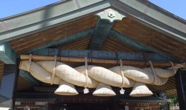 観光列車「あめつち」全線乗車と足立美術館 春季・夏季特別展の旅【4日間】