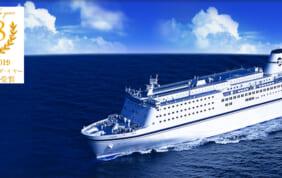 太平洋フェリー 名古屋から仙台まで試乗してきました