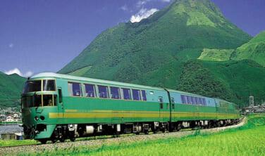 2つの観光列車も楽しむ 由布院と島原の旅【5日間】