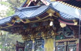 埼玉日光 東照宮宮大工たちの壮麗な彫刻美と国宝に出会う
