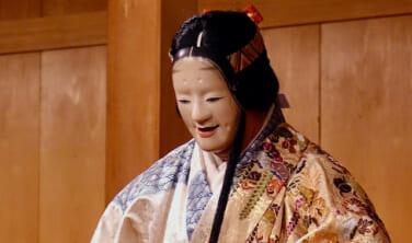 古都鎌倉で能と狂言を味わう特別な1日 4コース