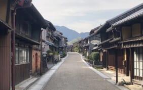 『街道をゆく 東海道五十三次の旅 6日間』