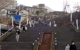 情緒あふれる街 伊香保温泉の旅