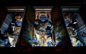 青き秘仏 蔵王権現特別開帳と奈良のまち歩き