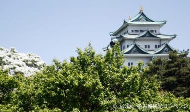 愛知を楽しもう 尾張徳川歴史散歩と名古屋再発見の旅【3日間】