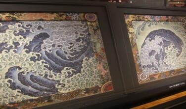 日本美術を訪ねる旅 人気の桝一(ますいち)客殿と葛飾北斎の傑作を訪ねて【4日間】