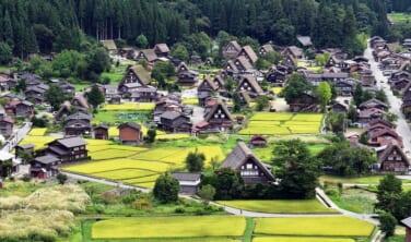 往復グランクラスで行く 世界遺産白川郷、飛騨高山と金沢の旅【6日間】