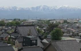『極上の感性「レヴォ」を楽しむ富山の旅 4日間』