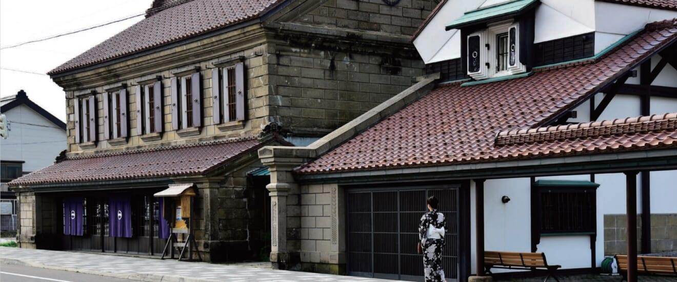 北海道歴史遺産と定山渓の旅【4日間】