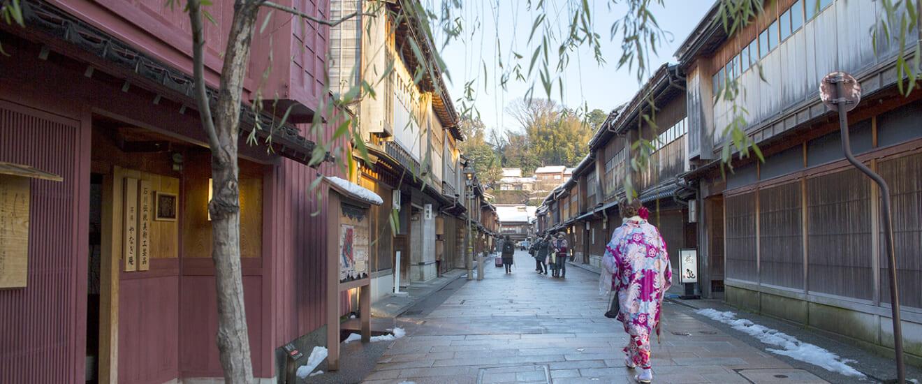 往復グランクラスで行く 暮らすように旅する新しい金沢【4日間】