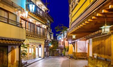 秋の渋温泉と信州最古の名湯へ【4日間】