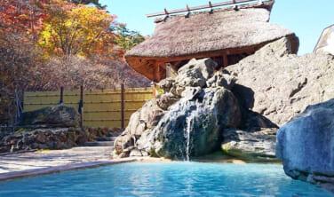 高湯温泉「旅館玉子湯」と3つの絶景ルートの旅【4日間】
