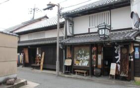 奈良にいくなら ならまちへ