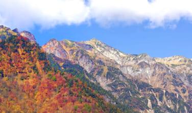 秋色の奥飛騨と上高地の旅【4日間】