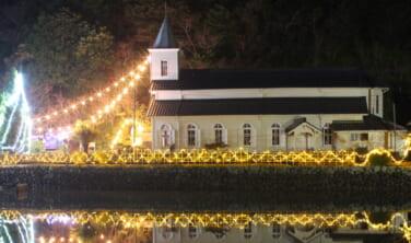 クリスマス・イルミネーション 世界遺産五島列島の教会群を訪ねて 【4日間】