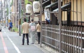 京都の小路を歩く 麩屋町通