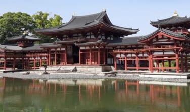ゆっくり新年初詣「京の年越し」ゆく年くる年【4日間】
