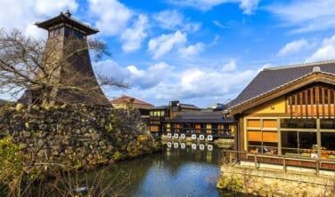 街道をゆく 京都山城から山口へ  山陰道歴史の旅  【7日間】