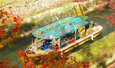高級町家ホテル「講」で楽しむ 紅葉のびわ湖疏水クルーズの旅【3日間】