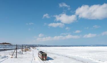 冬の北海道・鉄道の旅【5日間】
