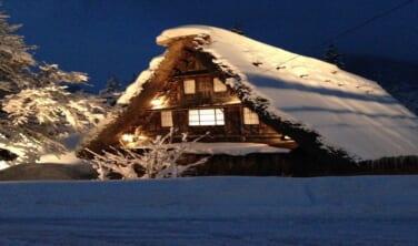 往復グランクラスでゆく 雪の五箇山ライトアップと世界遺産・白川郷の旅【5日間】